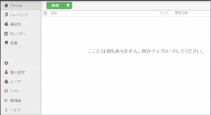 ownCloud1